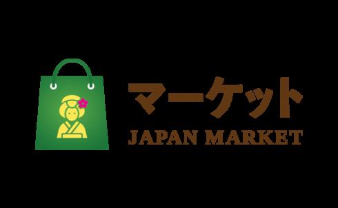 Công ty DanaWeb bàn giao website cho Japan Market